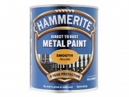 Hammerite Direct to Rust Smooth Finish Metal Paint Yellow 750ml